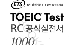 ETS Toeic Test RC 1000